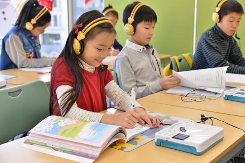 学習塾SEEDS Lepton天白教室