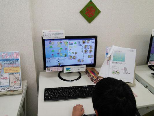 いきいきパソコン教室【栄生教室】