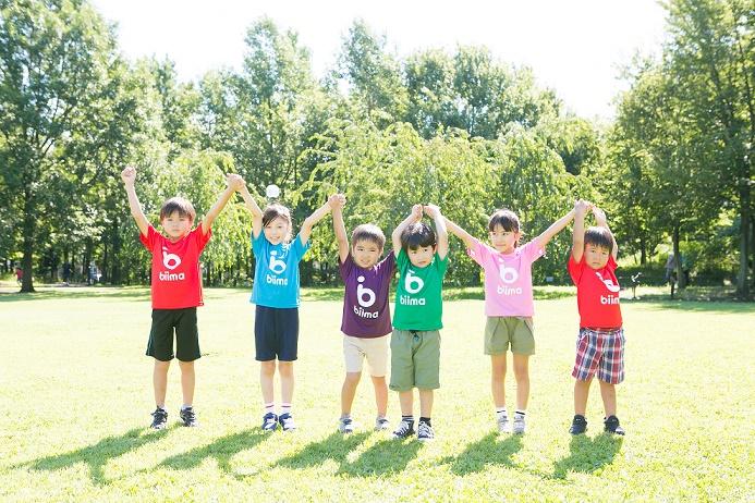 biima sports【刈谷校】